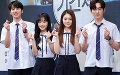 [오마이포토] '미스터 기간제' 이준영-한소은-김명지-최규진, 얄개 4인방