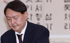 문재인 대통령, 윤석열 검찰총장 임명안 재가