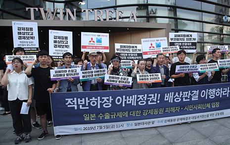 정부, 일본 '제3국 중재위 설치'안 '수용불가' 재확인