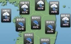 [날씨] 내륙 곳곳 소나기... 제주도 밤부터 '비'
