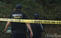 [오마이포토] 정두언 전 의원 숨진 채 발견, 사고현장 통제하는 경찰