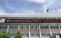 고양시, 7월 19일 '미세먼지 저감을 위한 시민 공청회' 연다