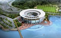 수도권 첫 국립해양박물관, 2024년 인천에 문 연다