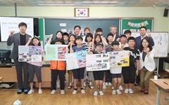 백두현 고성군수, 초등학교 공개수업에 참여한 이유?