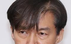 """""""매국적"""" 조국에 이어 고민정도... 연달아 조선·중앙 보도 비판"""
