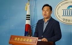 서민들이 '일본계 대부업체'에서 빌린 돈은 6조 6755억 원