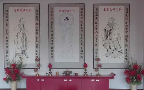 공자, 석가모니, 노자를 한곳에... 이것이 중국식 '융통성'