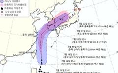 태풍 '다나스' 북상 중 ... 경남도, 사전 대비 나서