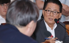 """박지원 """"규탄결의안 미룬 한국당, 일본 정당인가?"""""""
