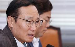 """""""쉬고 싶었다""""던 홍영표, 정개특위 위원장 수락한 까닭"""
