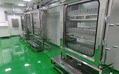 환경공단, 이번엔 일본 시험장비 우회구매 추진 논란