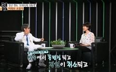"""이외수 """"박근혜와의 기이한 만남... 그 이후 블랙리스트 올라"""""""