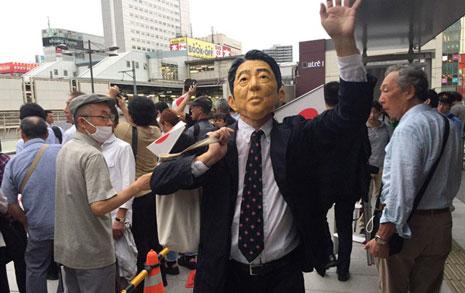 아베 연설 현장 폭행사건, '쿵 소리'의 정체