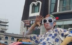 [사진] 흐린 주말 날씨, '해수욕장' 피서객 북적