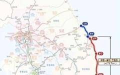 동해선 전 구간 '전철화'... 남북-대륙철도 연계 기대