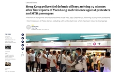 흰옷 괴한들, 홍콩 송환법 반대 시민들 무차별 '폭행 테러'