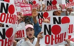 일본 경제보복, 그 갈등의 뿌리를 찾으려면