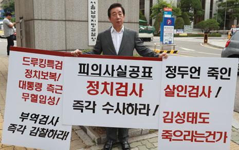 """""""살인검사"""" 운운한 김성태... 팩트체크 결과는"""