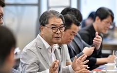 경기도 교육청, 매입형 유치원 우선 9곳만 선정