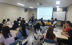 고양시, 청소년 100명 참여 '맞춤형 예산학교' 열었다