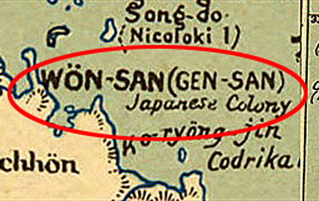 원산이 일본 식민지? 수상한 한국 지도
