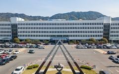 경남도, 일본 수출규제 관련 '긴급대책회의' 연다