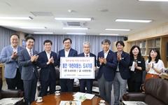농협은행, <어린이동산> 800부 연간 정기구독권 기탁