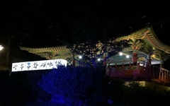 강릉문화재 야행, 개막 첫날...인산인해