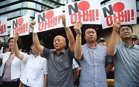 특별한 도쿄 여행, '1인 시위'로 시작합니다