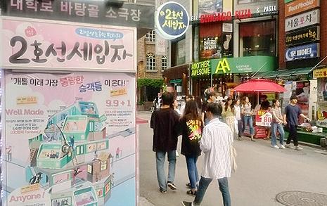 왕복 8시간... 서울 친구의 '일상'이 지방 청년에겐 '꿈'