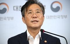 일본 의존도 높은 100대 핵심부품, 1~5년 내 국산화