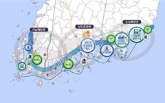 '남해안권 발전 종합계획'은 어떻게 변경될까