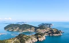 """""""모든 섬에는 이야기가 있다"""" 통영 섬 걷기 가이드북"""