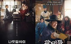 속리산 '복천암' 2개 영화에 동시 출연