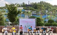 찾아가는 '문화로 청춘', 9일 춘천에서 첫 공연