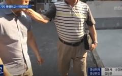MBC 기자 폭행한 이영훈 교수 비판 성명 봇물