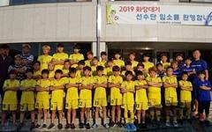 """만년 꼴찌팀 감동적 첫승 """"월드컵보다 재밌었다"""""""