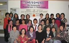 한국과 세계 여성 해방을 향한 50년 투쟁사