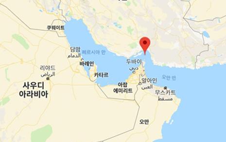 호르무즈해협 고민 빠진 한국... '이란의 부탁'이 난감한 이유