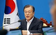 청와대가 '국방예산 최고 증액' 강조한 이유