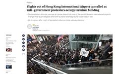 홍콩 '송환법 반대' 시위로 공항 폐쇄됐다가 업무 재개