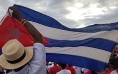 """""""우리는 할 수 있다""""... 당신이 간과했던 쿠바"""
