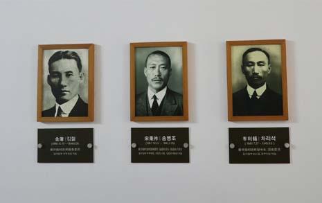 임시정부 항주기념관에 김구 사진이 빠진 이유