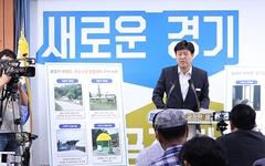 경기도, 피서지 무허가 야영지 및 놀이시설 67개소 적발