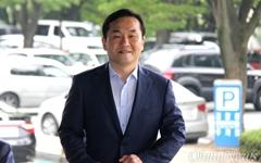 '불법 선거자금' 한국당 엄용수 의원, 의원직 상실형