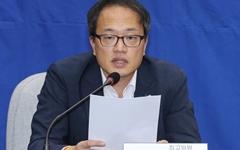 """박주민 """"정미경의 '자작극' 발언, 막말 아닌 망상"""""""