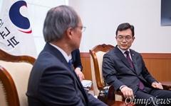 광복절 직후 추진했던 한·일 외교차관 비공식협의 취소