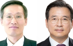 국정원 1차장-최용환, 기재부 1차관-김용범
