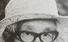 '강제동원' 소설 쓴 일본 작가, 한일우호 담은 68년 전 시 공개