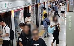 대전도시철도, 이용객은 늘고 수익은 '제자리'